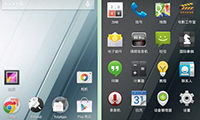 Android 4.4.3系统