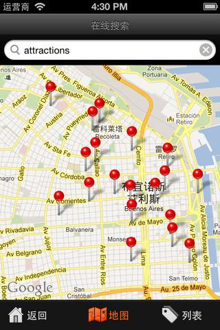 【布宜诺斯艾利斯自由行地图下载
