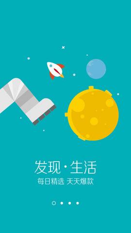 【国美在线下载_官方下载】苹果版-手机中国