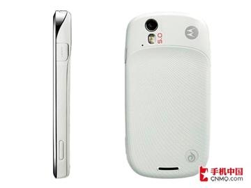 摩托罗拉XT800白色