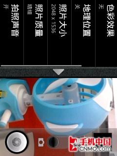华为U8100手机功能界面第6张