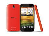 HTC One ST(T528t)官方图片第2张图