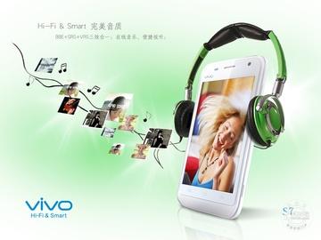 步步高vivos7报价_【vivoS7】vivo S7报价_图片_参数_点评_vivoS7_手机中国