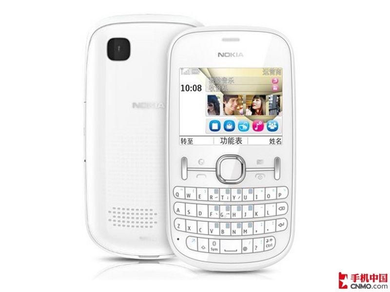 查看诺基亚手机型号_【诺基亚2010】诺基亚Asha 2010报价_图片_参数_点评_诺基亚2010_手机 ...
