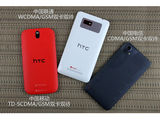 HTC One ST(T528t)产品对比第6张图