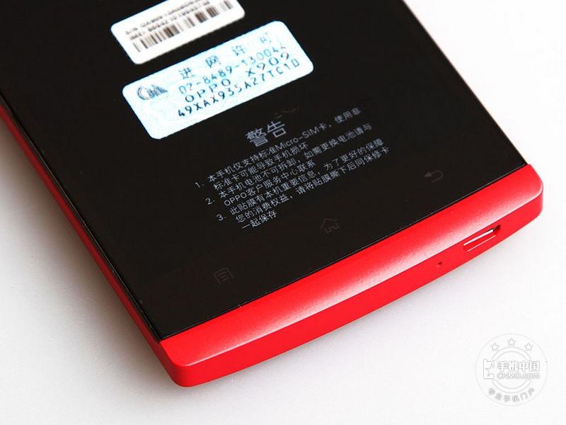 OPPO Find 5(16GB)