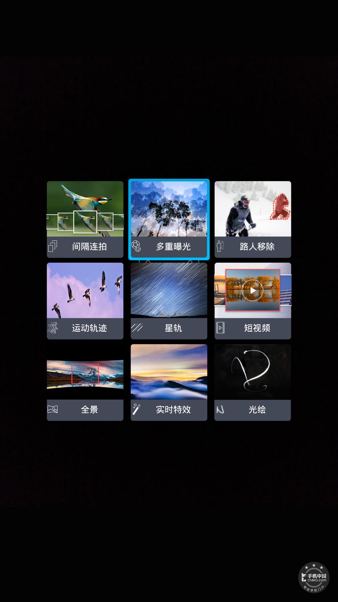 努比亚X6(64GB)手机功能界面第8张