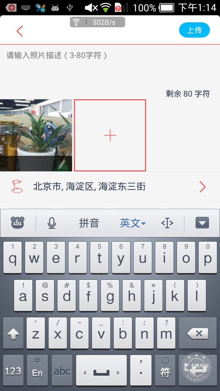 中兴红牛V5(青春版)手机功能界面第1张