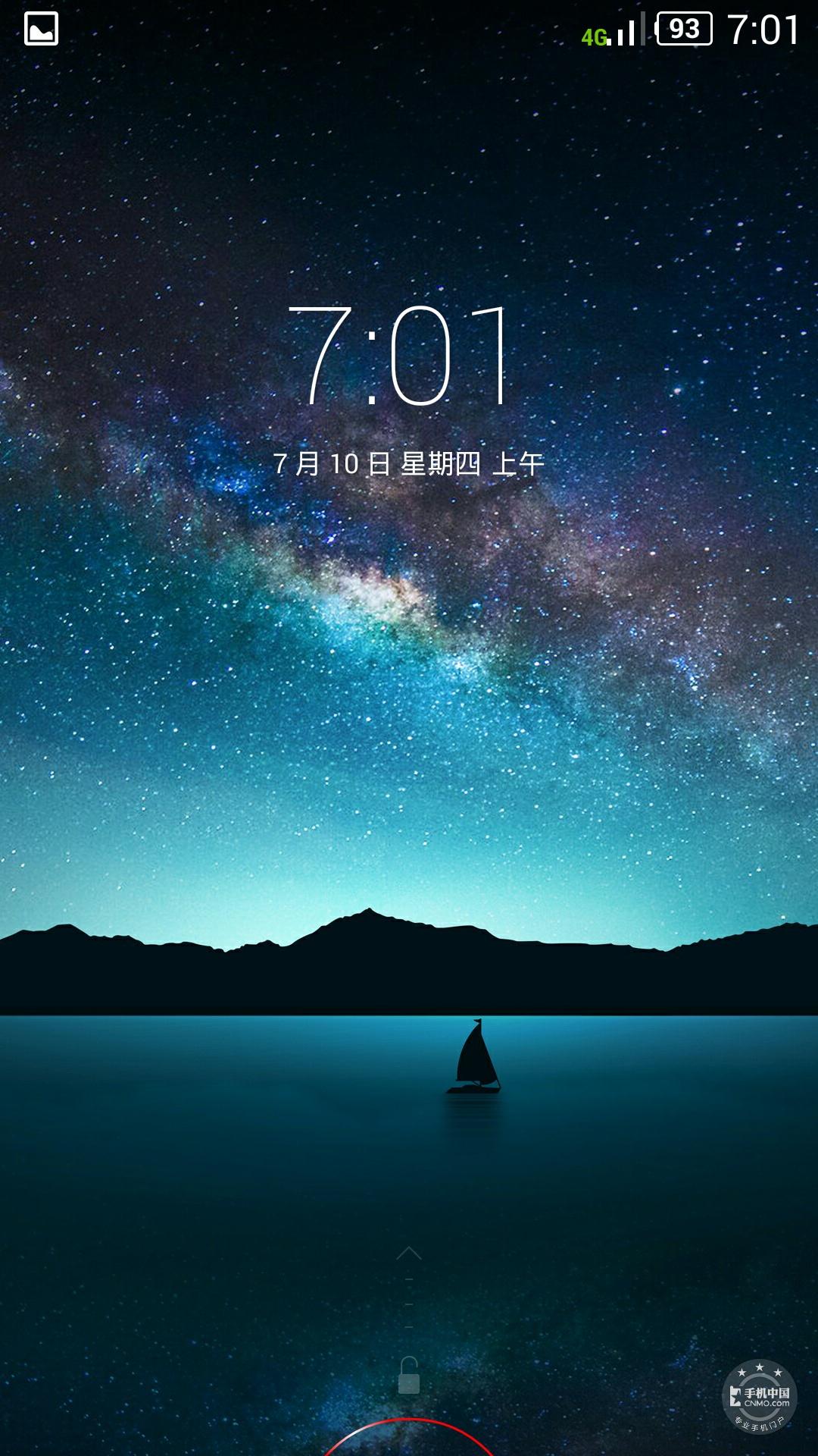 努比亚Z7mini手机功能界面第3张