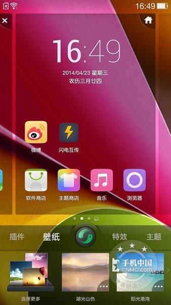一加手机(64GB/移动版)手机功能界面第1张