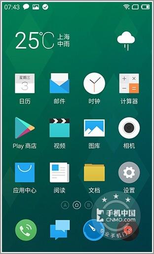 魅族MX4(联通4G/32GB)手机功能界面第2张