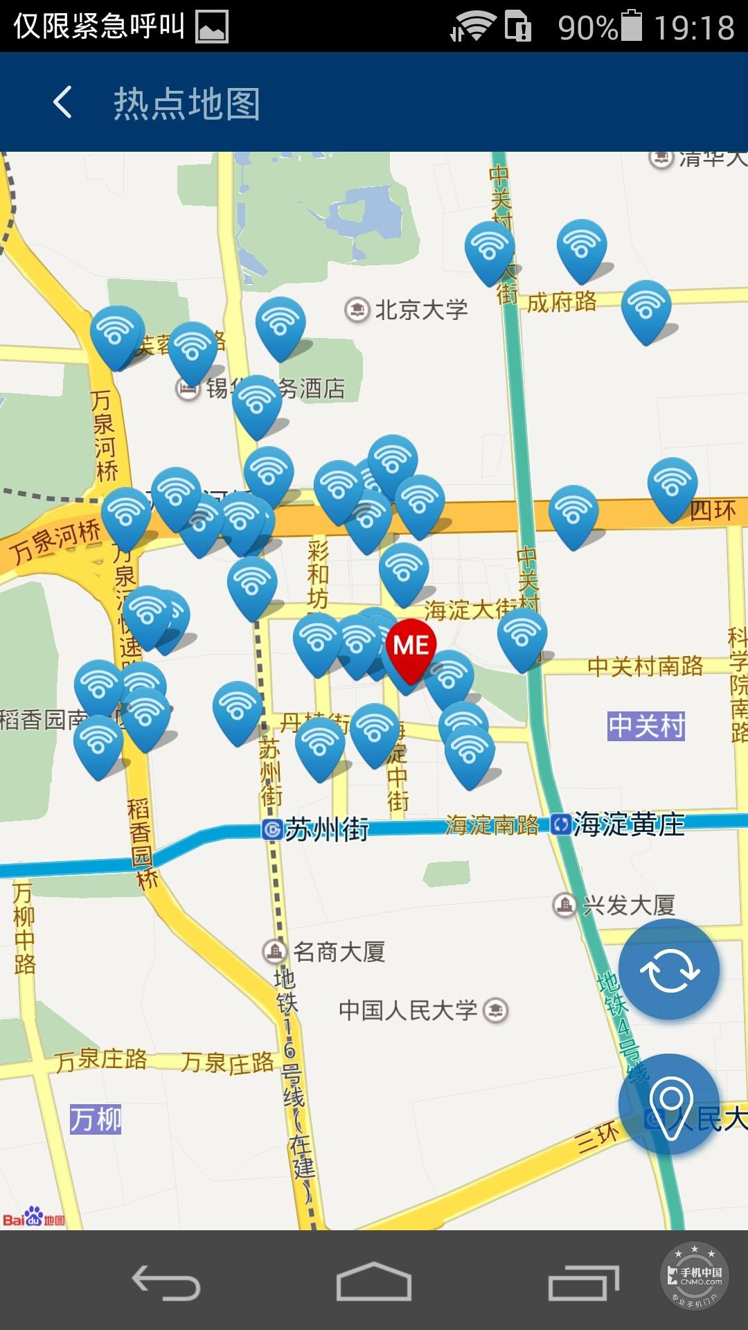 荣耀6(移动4G/16GB)手机功能界面第5张