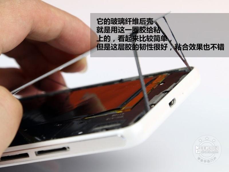 荣耀6Plus(移动4G)拆机图赏第5张