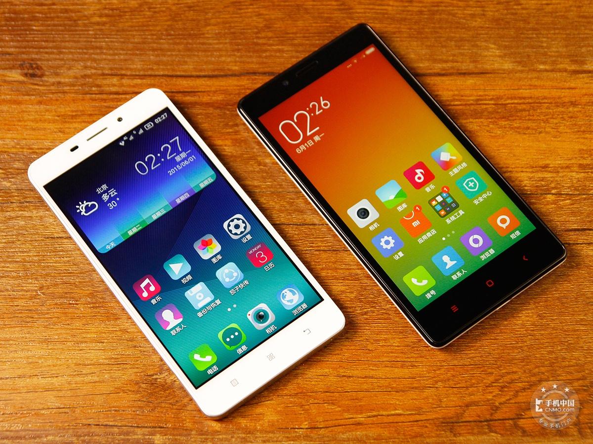联想黄金斗士S8畅玩版(移动4G/8GB)产品对比第3张