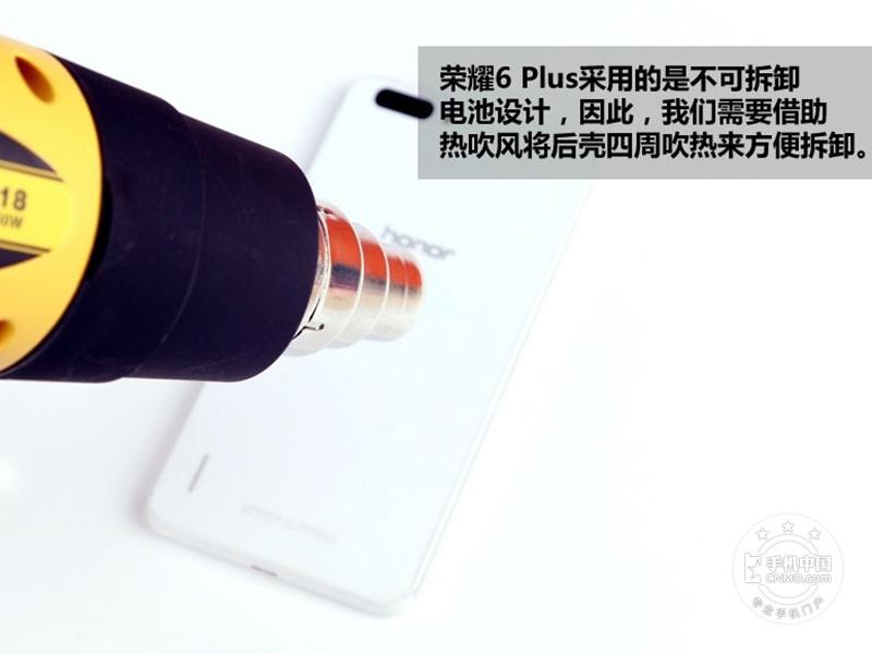 荣耀6Plus(移动4G)拆机图赏第2张