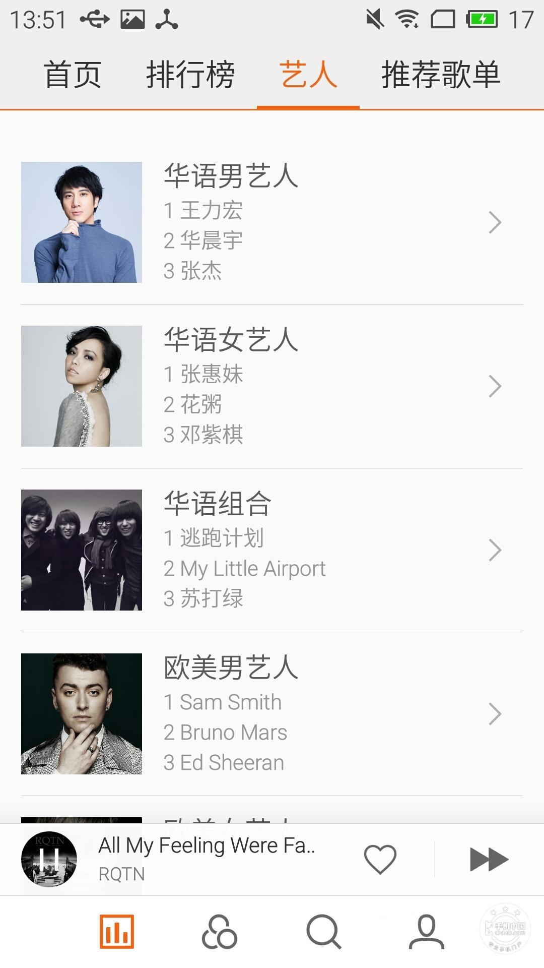 魅蓝note2(双4G/16GB)手机功能界面第8张