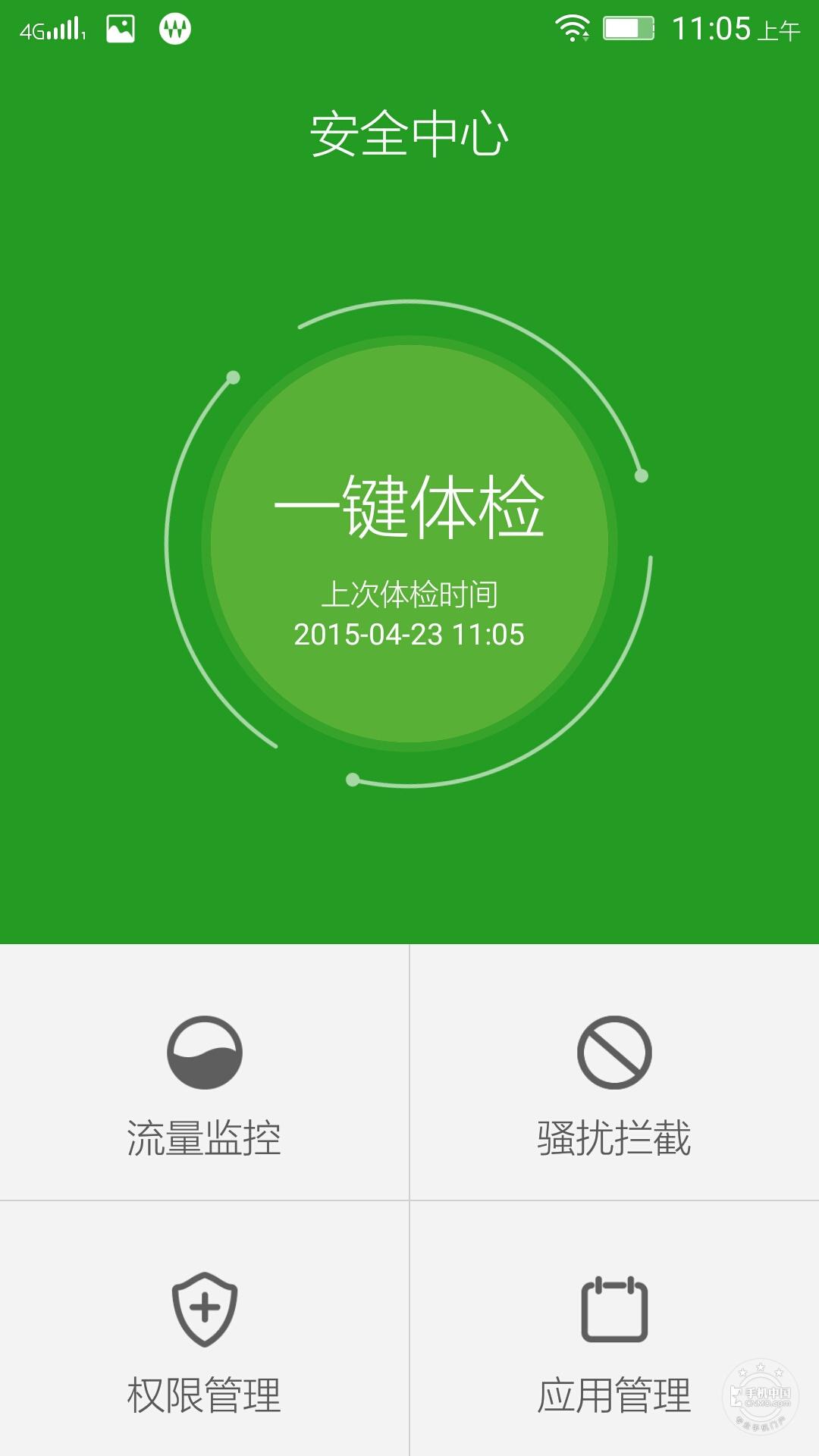 联想乐檬K3Note(标准版)手机功能界面第5张