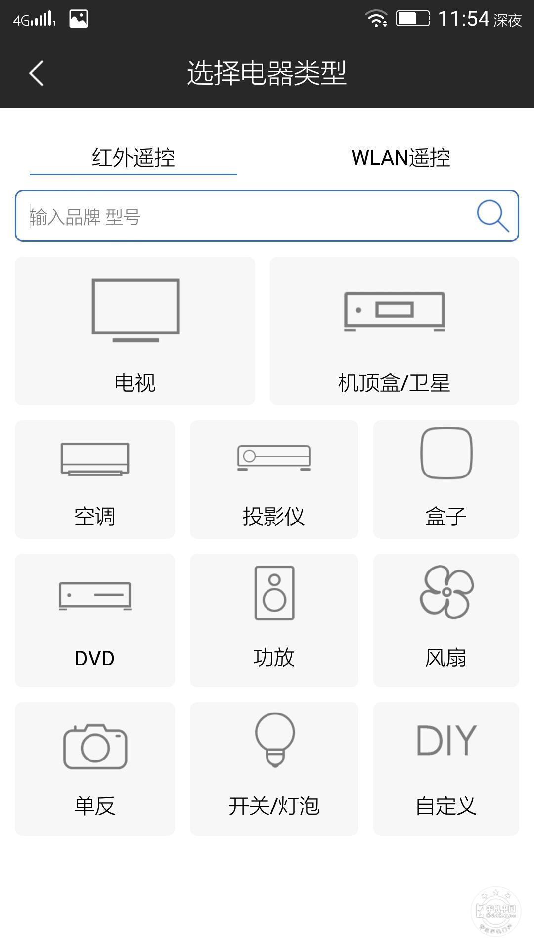 联想乐檬X3(双4G)手机功能界面第3张