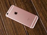 苹果iPhone 6s(16GB)整体外观第2张图