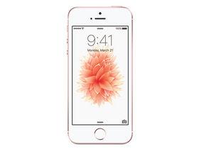 苹果iPhone SE(全网通/64GB)  (港行)