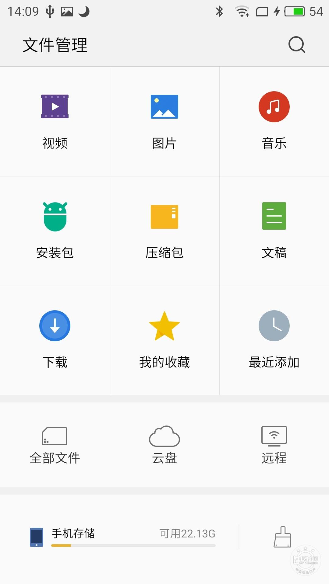 魅族PRO6s手机功能界面第2张