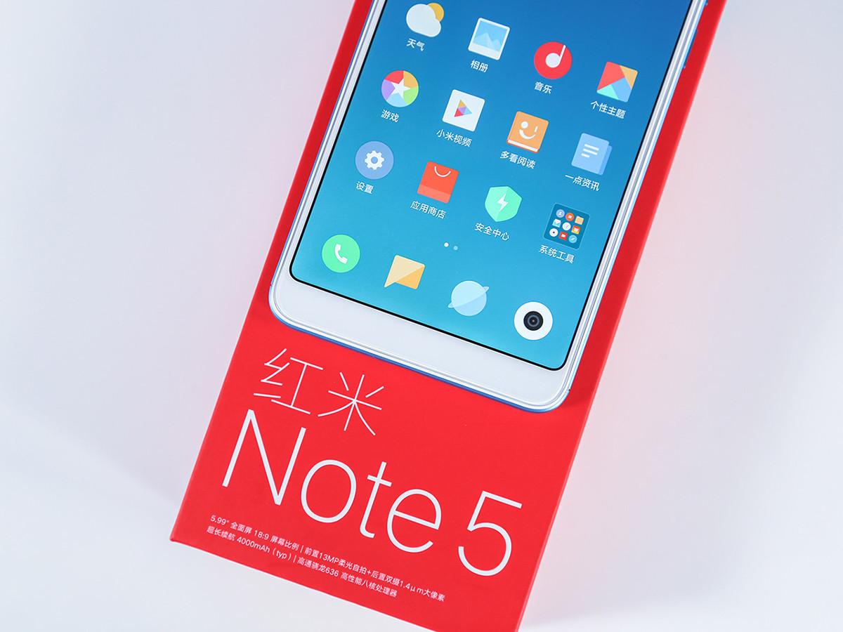 红米Note5(3+32GB)机身细节第5张