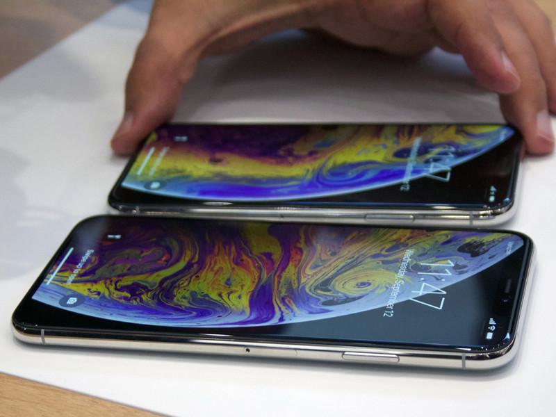 苹果iPhoneXS(256GB)产品对比第1张
