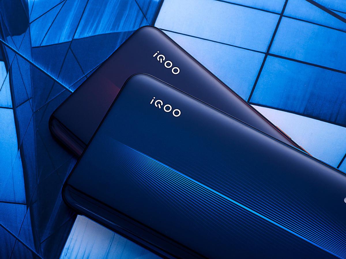 iQOO(8+256GB)机身细节第4张