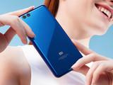 小米Note 3(128GB)时尚美图第7张图
