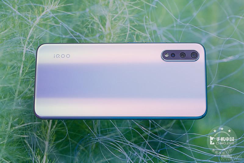 iQOO Neo 855版(8+256GB)