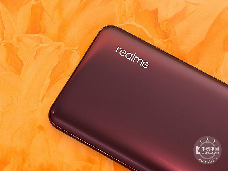 realme真我X50 Pro(8+128GB)