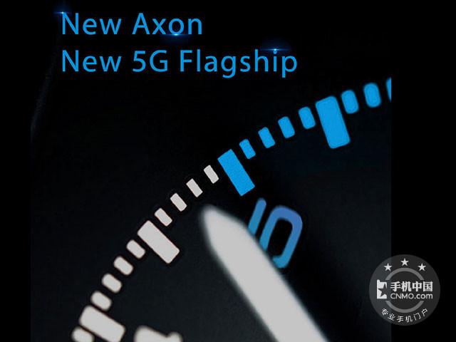 ZTE中兴New Axon