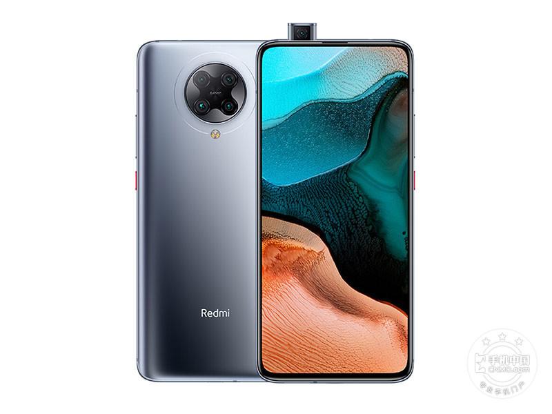 红米K30 Pro(8+128GB)