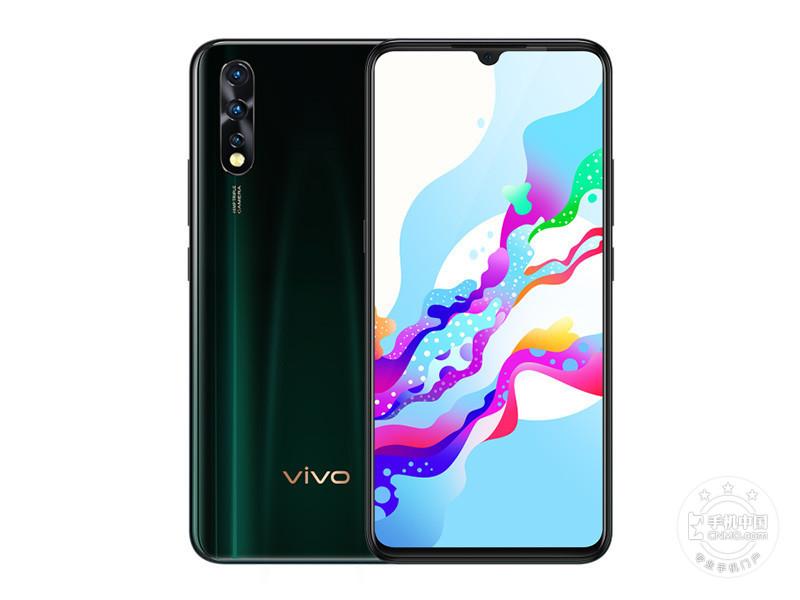 vivo Z5(8+128GB)