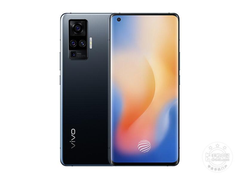 vivo X50 Pro(8+256GB)
