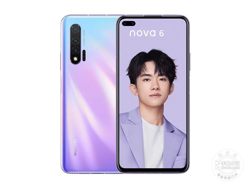 华为nova6 4G