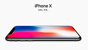 【iPhone X】北京时间9月13日凌晨1点,苹果在Apple Park中的乔布斯剧院举行了秋季新品发布会,作为重头戏iPhone X也是最后压轴与大家见面