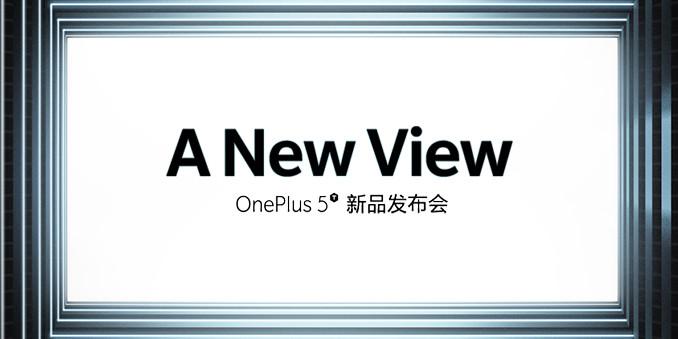 OnePlus 5T新品发布会