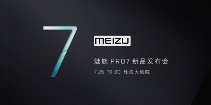 魅族PRO7新品发布会